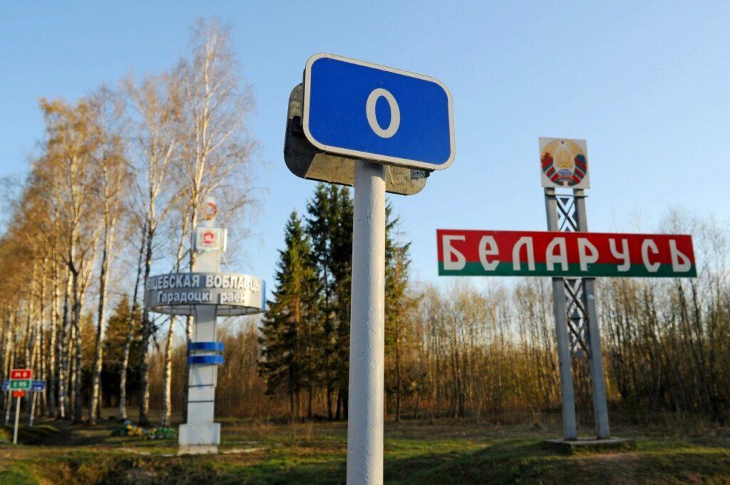 Потеря Белоруссии грозит России опасными последствиями