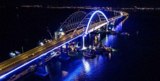Крымский мост уже нанес Укра…