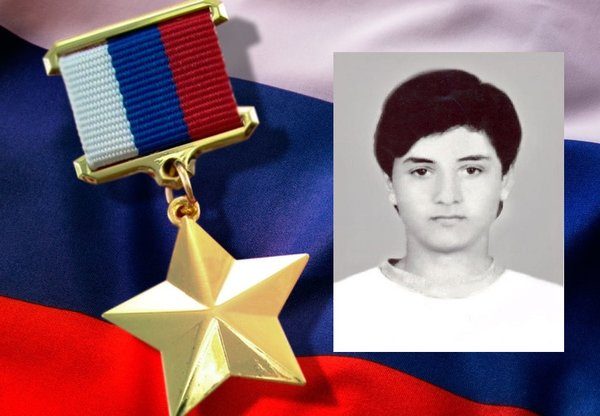 Герой России в 15 лет…