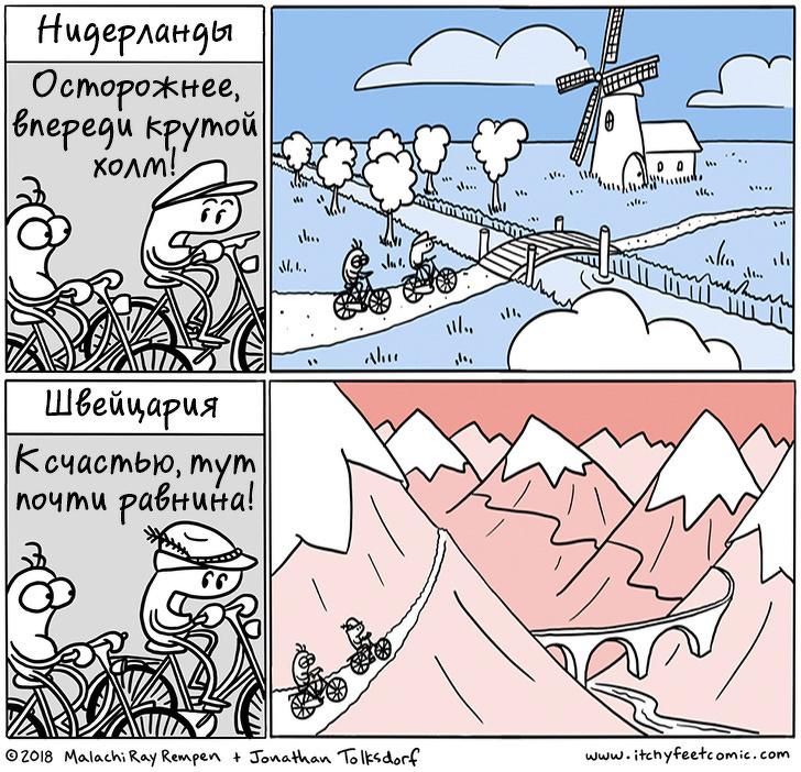 Художник путешествует по миру и рисует комиксы, которые рассказывают об особенностях стран не хуже гида
