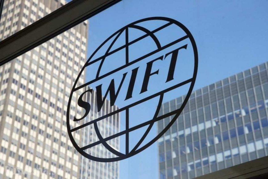 Отключение России от SWIFT..…