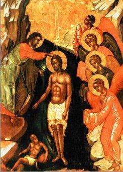 Крещение Господня! Богоявление! ! С праздником всех Православных!