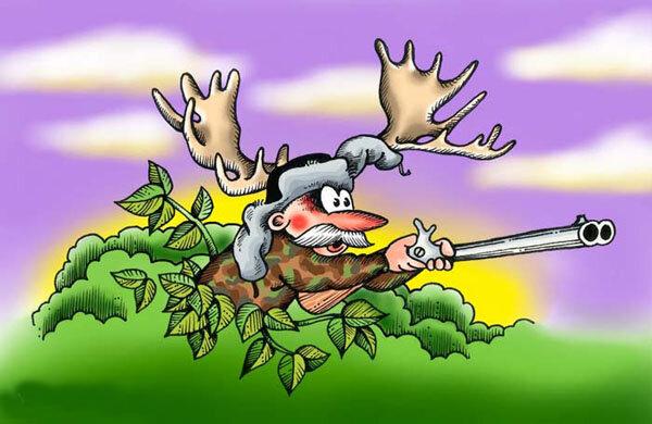 Марта для, прикольная картинка охотнику