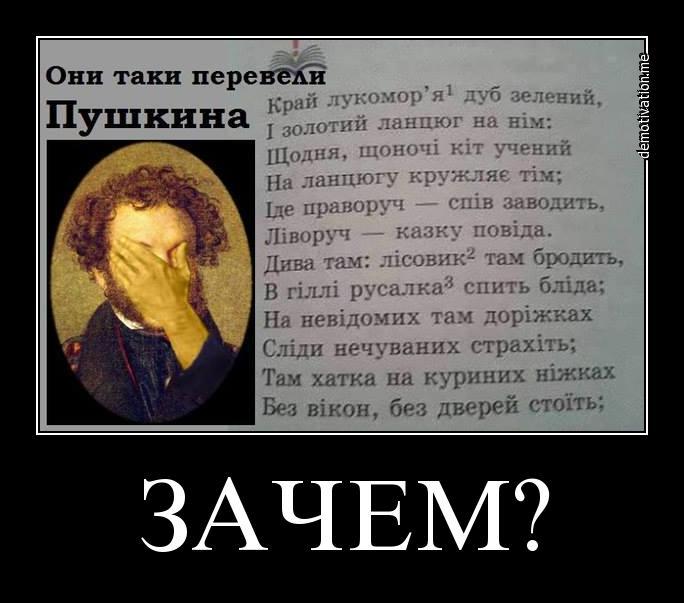 Донецк – очередная «перемога» и сказание о «коренных украинцах»