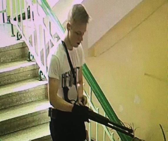Родители керченского убийцы …