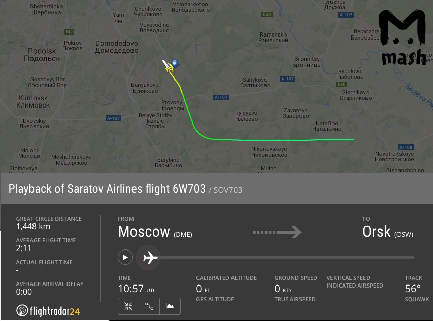 Пилот потерпевшего крушение Ан-148 сообщил о неисправности
