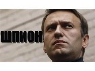 Навальный и свидетели Иеговы - агенты объединяются
