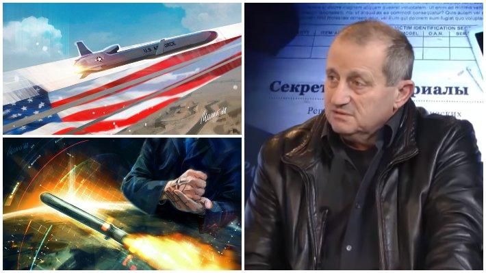 """Кедми: после развала ДРСМД европейские члены НАТО окажутся лишь целями для ракет / Коллаж: ФБА """"Экономика сегодня"""""""