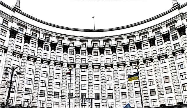Киев вышел из программы экономического сотрудничества с РФ