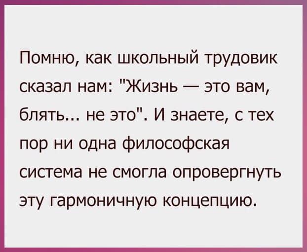 После службы в храме к батюшке подходит новый русский:  — Ну, ты, братан, в натуре классно лепишь!… Юмор,картинки приколы,приколы,приколы 2019,приколы про