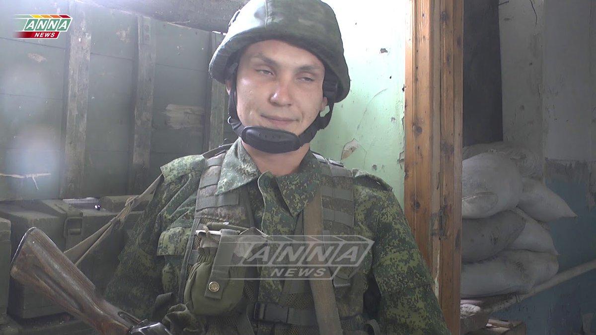 Линия фронта в Зайцево. Сентябрь 2018
