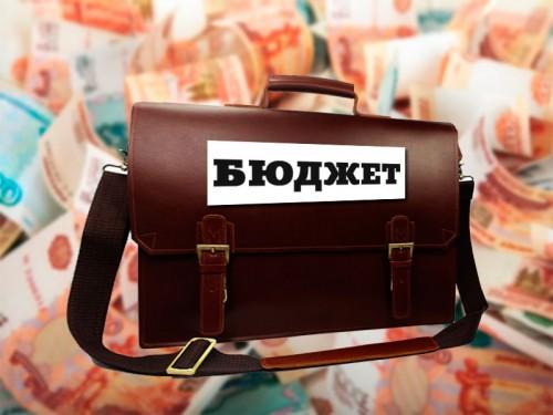 Доходы федерального бюджета России упадут после 2018 года