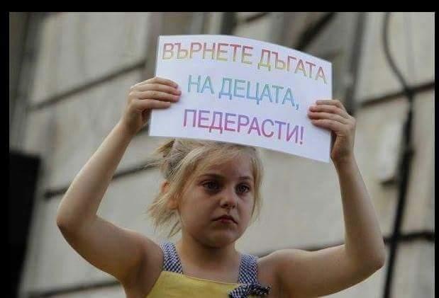 В Болгарии прошел гей-парад.…