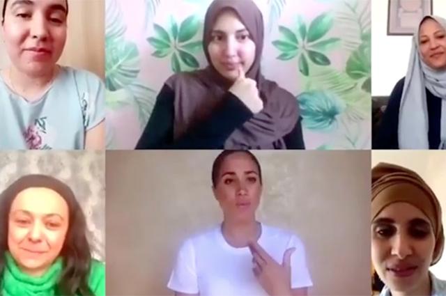 Меган Маркл провела онлайн-встречу с женщинами из благотворительного сообщества в Лондоне Новости