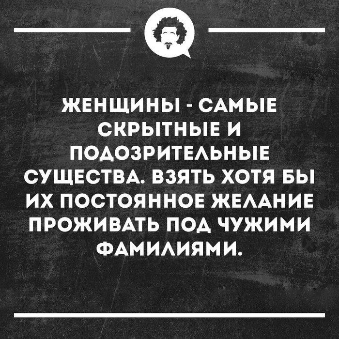 4809770_UJenshina70_1_ (700x700, 126Kb)