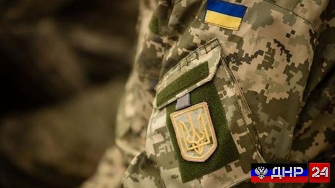 Сводка с линии фронта ДНР на 21 июля