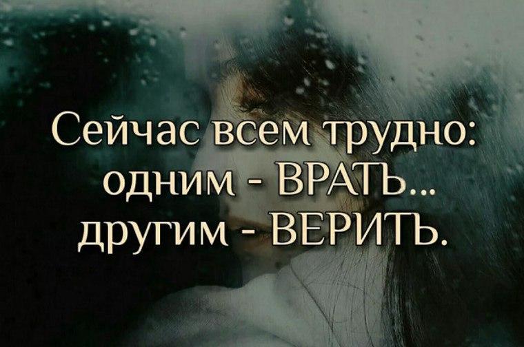 Смотреть с картинками самые крутые цитаты прощания
