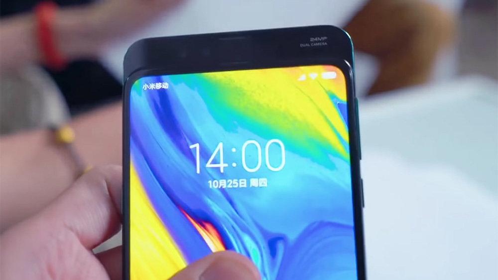 Xiaomi выпустила первый смартфон на самом мощном в мире процессоре