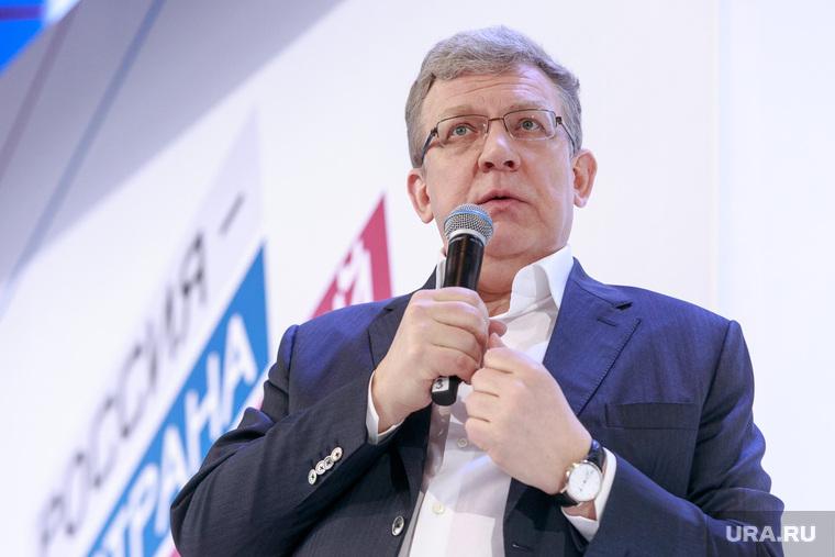 Кудрин назвал срок снижения бедности в России вдвое