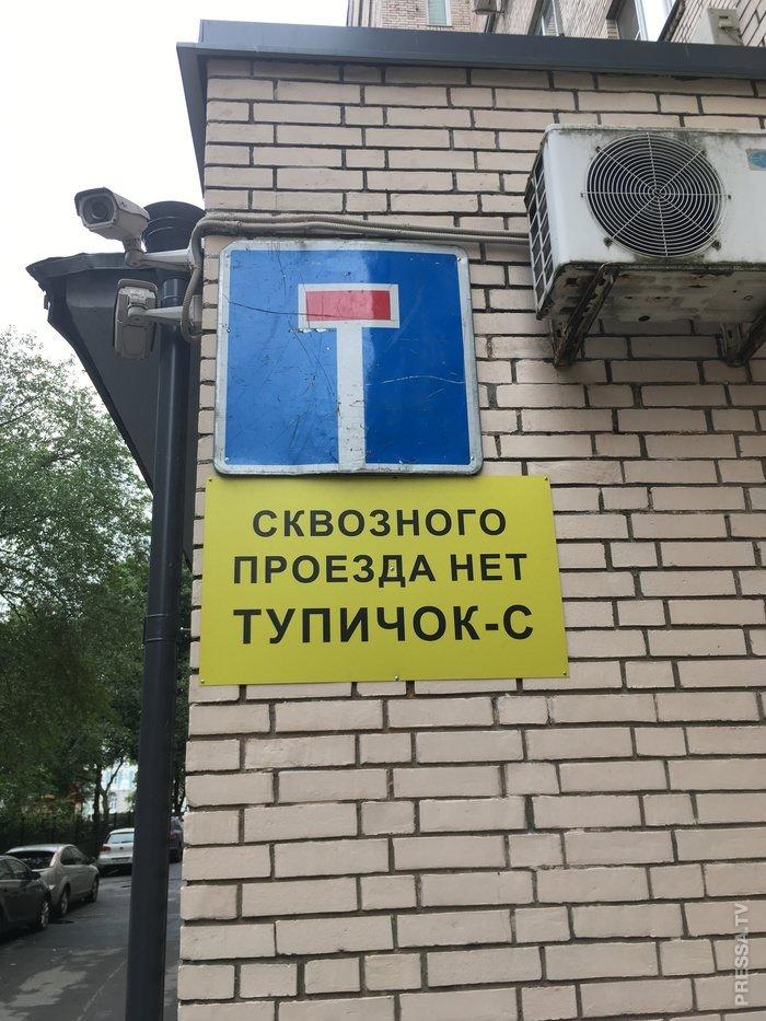 Забавные объявления и реклама с Российских улиц
