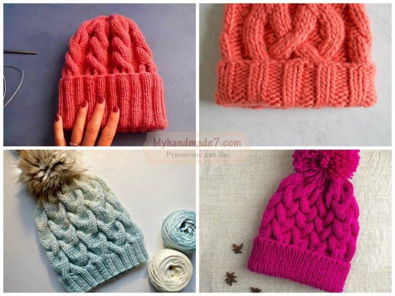 вязание шапок с косами спицами со схемами