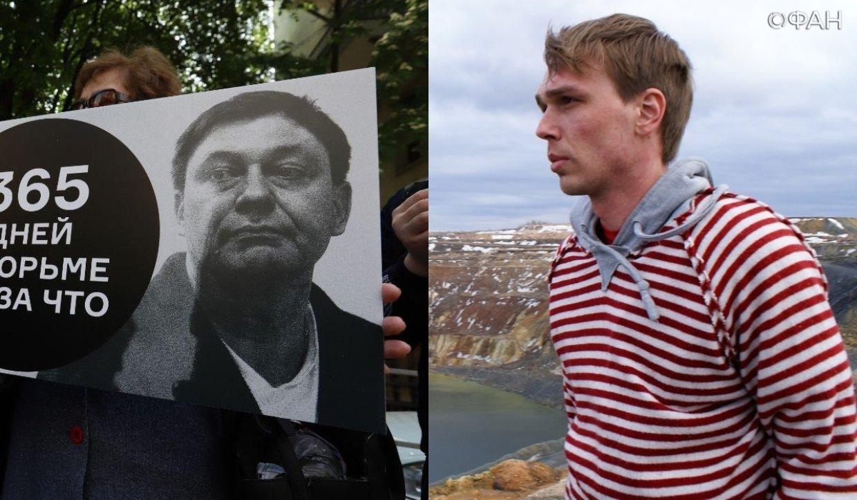 Двойные стандарты и цинизм либералов: вписались за Голунова, а на остальных — плевать