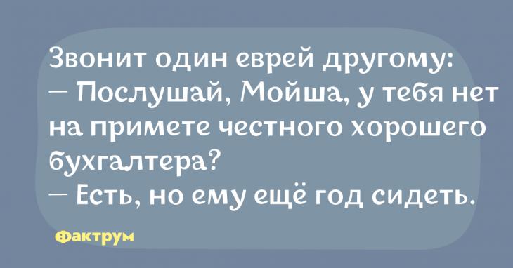 Настоящий интеллигент никогда не выскажется напрямую об интеллекте оппонента. Он скажет: — Про вас, батенька, Достоевский писал.