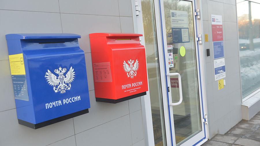 «Почта России» расследует массовую кражу посылок в Ростовской области