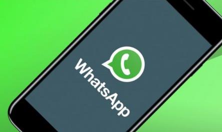 В WhatsApp обнаружили баг, позволяющий следить за пользователями