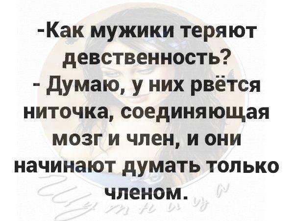 Про неудобный вопрос