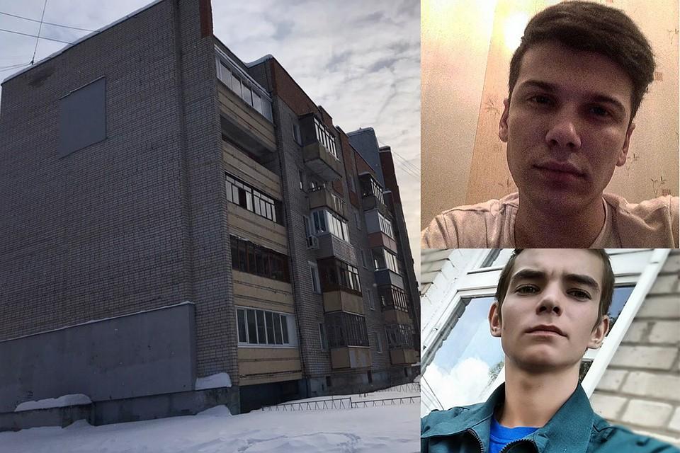 Двое парней спасли жильцов пятиэтажки от  взрыва газа