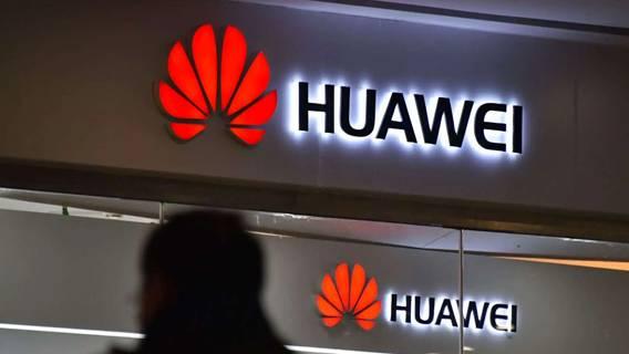 Huawei оспаривает обвинения о представлении угрозы безопасности США