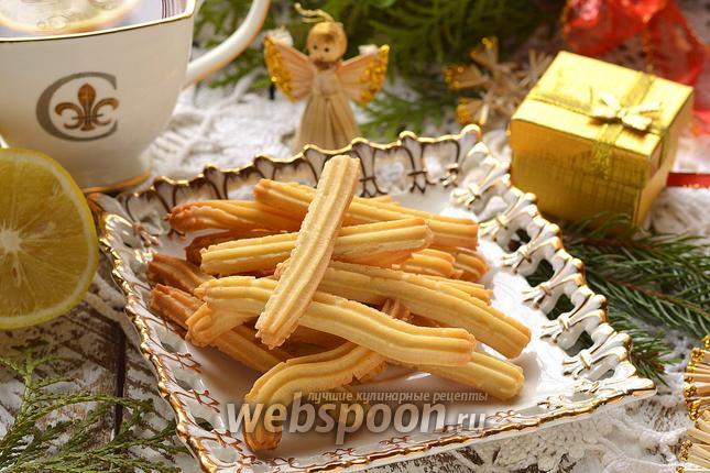 Печенье «Лимонные палочки»