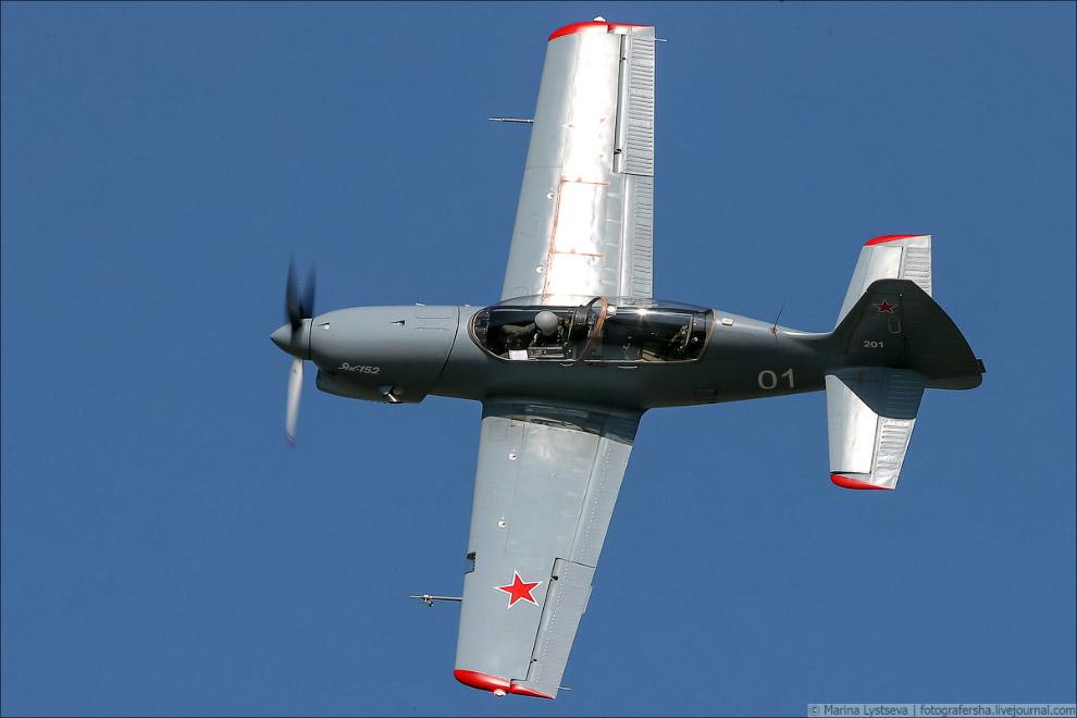 Як-152