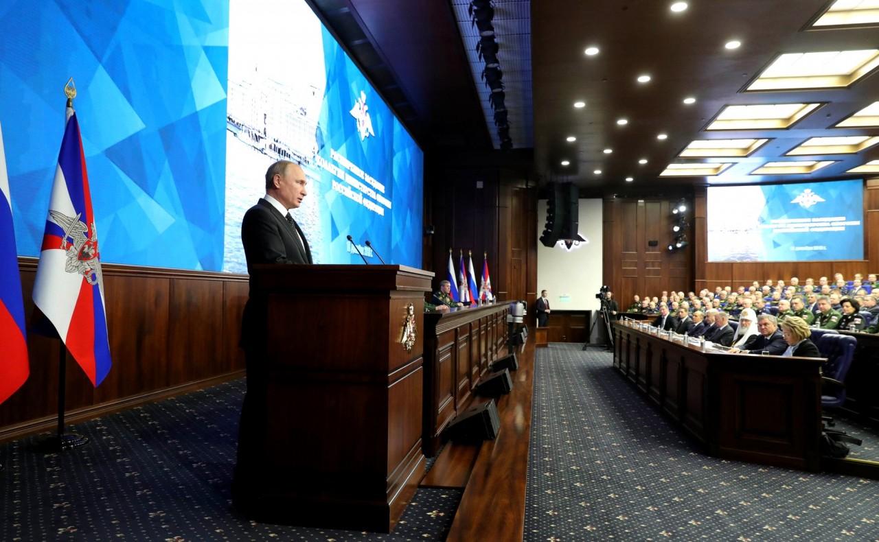 Выступление Министра обороны России с подведением итогов 2018 года
