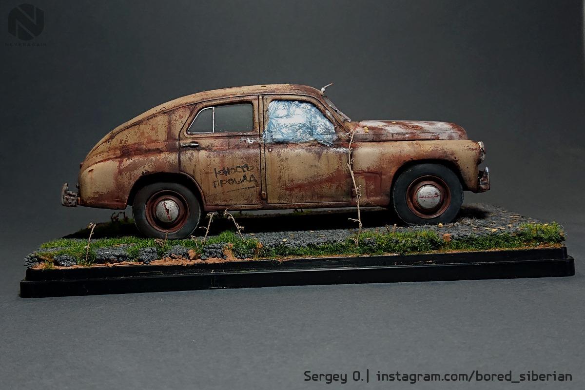 Родом из детства: модели советских машин