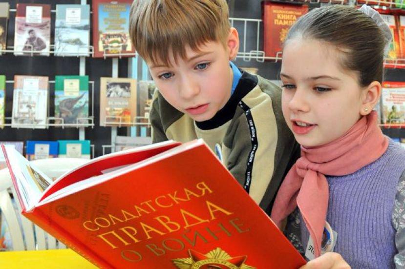Читаем детям о войне: для детей провели день литературы Великой Отечественной войны