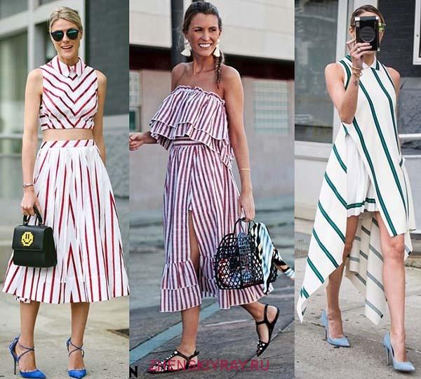 d2cfc35cab1 Полоска - один из самых любимых и практичных принтов в мире моды. В этом  году обладание полосатой вещью и умение ее актуально стилизовать  моментально ...