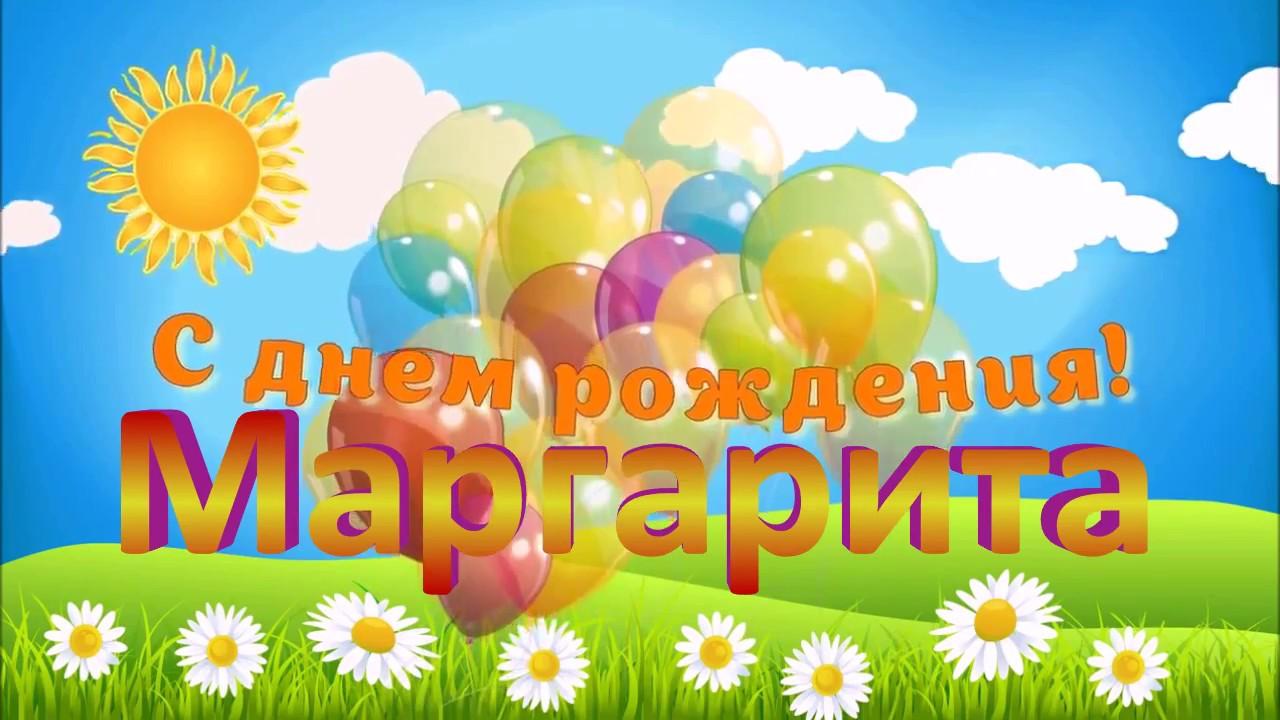 Картинки на день рождения рите