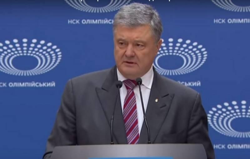 «Ельцин номер два»: украинцы высмеяли Порошенко в Сети