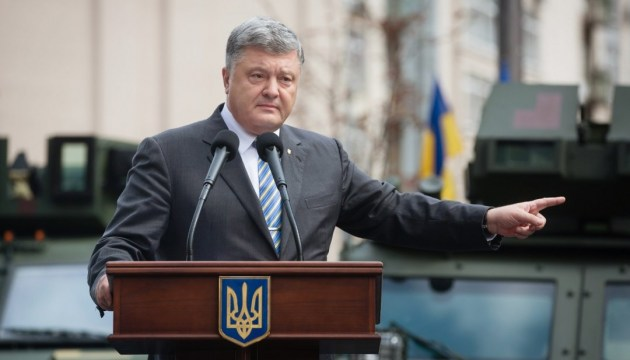 Порошенко: 3 тысячи украинских солдат на Донбассе погибли не зря