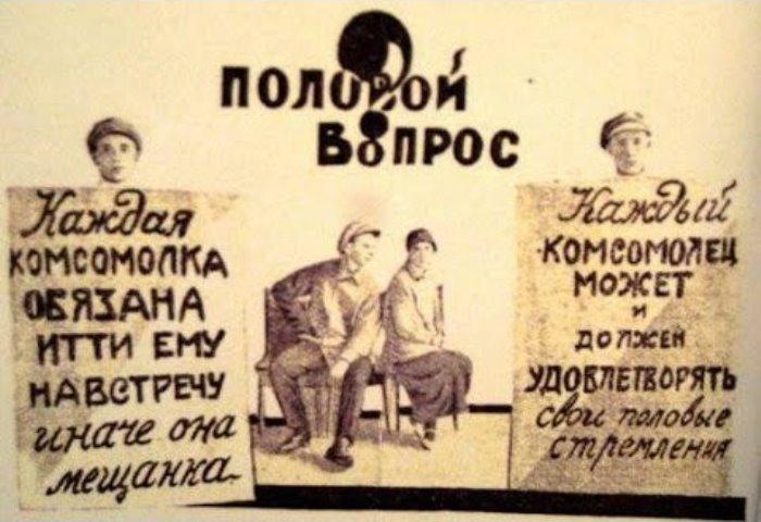 Иллюстрация к сборнику сценариев агитационных комсомольских спектаклей.