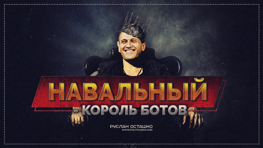 Майдан неизбежен!