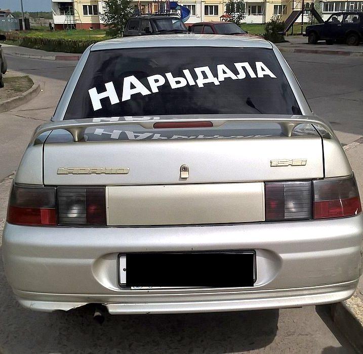 Автомобильный юмор. Ржака каждый день!