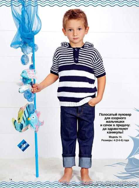 Пуловер для мальчика в морском стиле