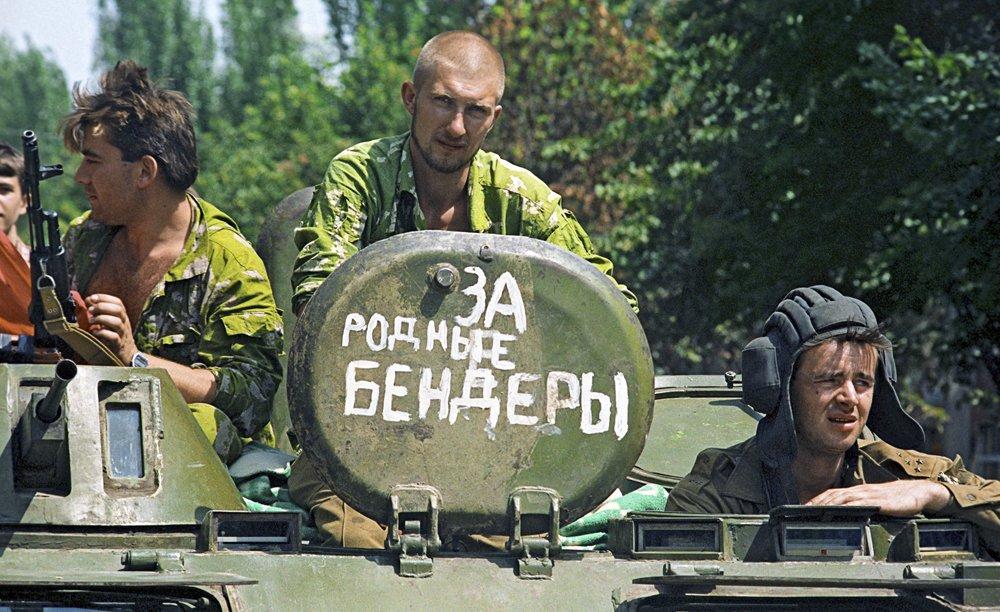 Кровавый июнь Приднестровья:…