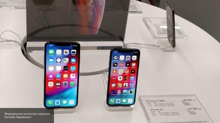 Новейшие смартфоны iPhone XS резко подешевели в России