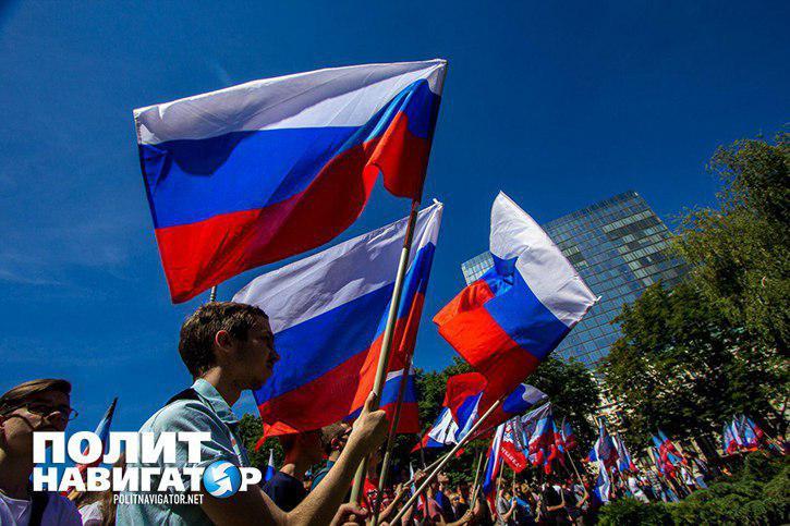 Над Донецком взвились российские флаги