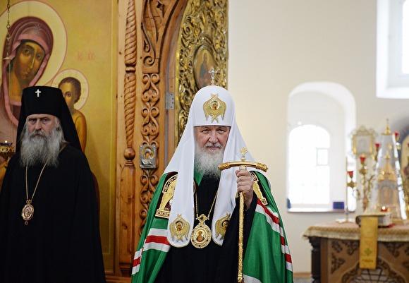 Патриарх заявил, что тем, кому не помогают психиатры, может помочь изгнание бесов