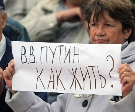 Путину больше не верят: россияне массово перестали верить позитивным заявлениям власти